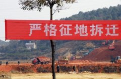 农村土地承包经营权转让后,征地补偿款归谁所有?